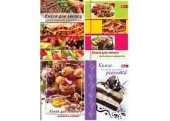 Кн Кулінарних рецептів В6  ТП-45 Скат (12)