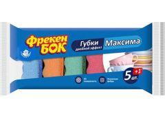 Губка кухонна Фрекен БОК Максима з хвилястою поверхнею 5 шт 82092 (90)