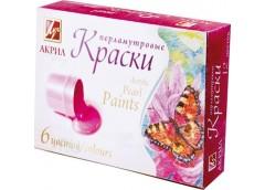 Фарба акрилова Луч перламутрова 6 кол. 20 мл. 22С 1411-08 (24)