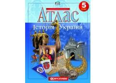 Атлас Картографія Історія України  5кл + Контурна карта(50)