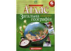 Атлас  6.кл. ''Загальна географія'' (50)