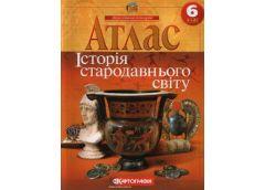 Атлас.  6 кл. історія старод світу (50)