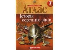 Атлас.  7 кл. історія серед віків (50)