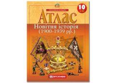 Атлас. 10 кл.Новітня істор (1900-1939) (50)
