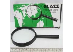 Лупа JO 75 мм. скляна лінза, пласт. оправа 7805-75G/75-YB/YB19013-75 J.Otten (10...