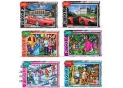 Пазли Puzzle 260 елем (16) Danko toys