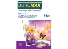 Плівка для ламінування  Buromax A4, 75мкр. 216*303мм 100л. BM7722 ()&&