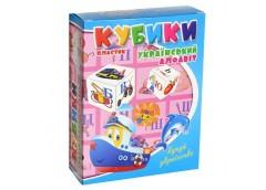 Кубік дитячий укр абетка пласмаса Козлов