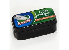 Пропітка Помагайка/Acura міні  б/к  (10)