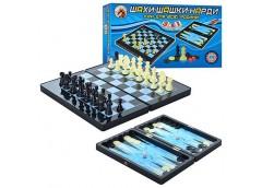 Шахмати 3в1 пласмас 32*18*5см MC 1178/8899 (36)