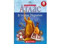 Атлас Картографія Історія України  8кл (50)