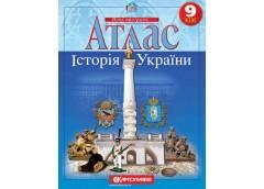 Атлас Картографія Історія України  9кл (50)