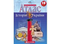 Атлас Картографія Історія України 10кл (50)