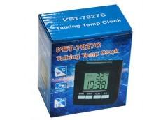 Часи електричні 7027