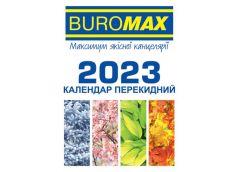 Календар перек 2020 офсет Buromax 2104 BM (1/40)