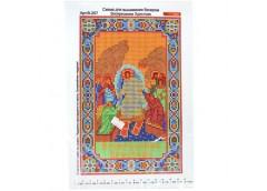 Вишивка для бісера 22х31 (ікони/картини,,,