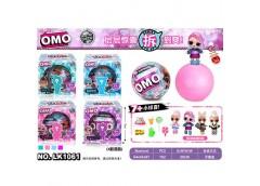 Лялька OMO в шарі сюрприз, аксесуари + кукла .4 вида LK1061 (192)
