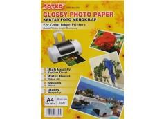 Фото папір глянц А4 20л 230г.  GSP-F4-230 (1) FRM &&